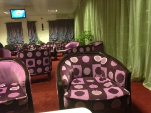 Burkina Lounge